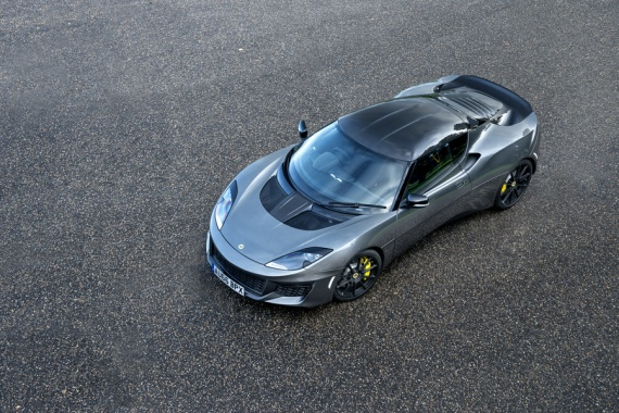 Have A Look At The New Evora Sport 410 From Lotus