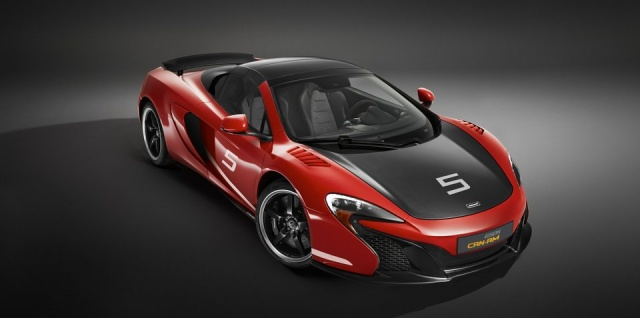 New Personalization Options From McLaren