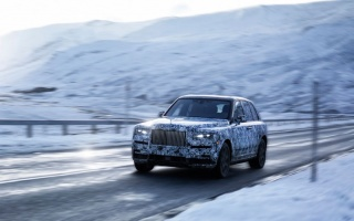Officially: the first crossover Rolls-Royce take the name Cullinan