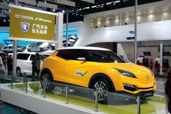 Shanghai Auto Show: Toyota Solves Island Problem In China, Attemts To Get Back Share With Low-Cost M