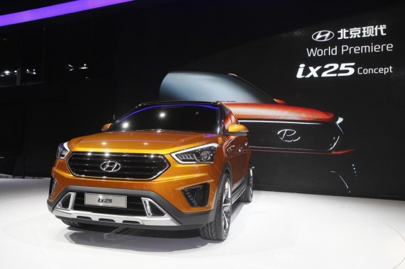 Hyundai to Test the Waters for New Tucson with ix25 Concept