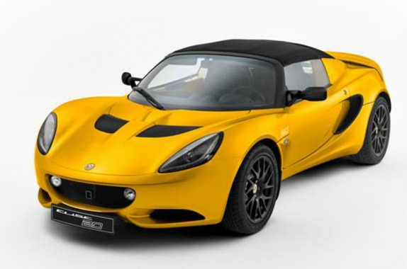 Special Edition from Lotus - Meet the Elise 20th Anniversary
