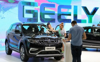 Chinese company Geely will develop the unmanned car