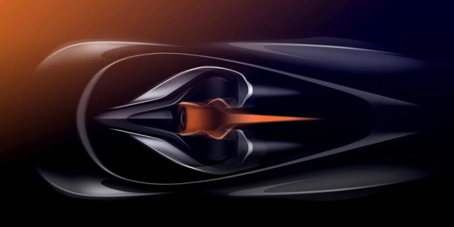 McLaren announced the fastest supercar