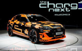 Audi announced the debut of a compact electric SUV