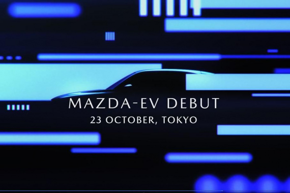 The first Mazda electric car will provide strange doors