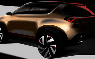 The new compact Kia SUV announced
