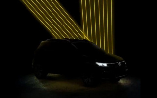 Volkswagen showed a teaser of the new SUV