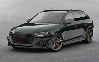 "Audi RS 4 Avant now has a ""bronze"" special version"