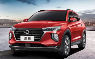 Hyundai updated Tucson SUV