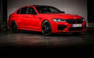 The updated BMW M5 declassified earlier