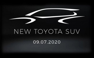Toyota's latest crossover to debut on June 9