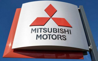 Mitsubishi will leave Europe