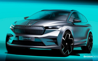 Skoda has decided to declassify its new crossover