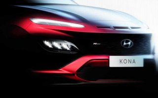 Updated Hyundai Kona appeared on new teasers