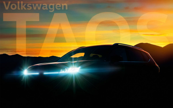 Volkswagen Taos - the new German crossover received a debut date