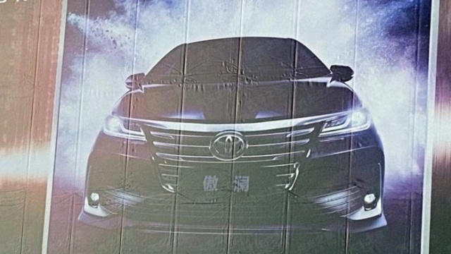 The snapshot helped to declassify the new Toyota Allion sedan fully