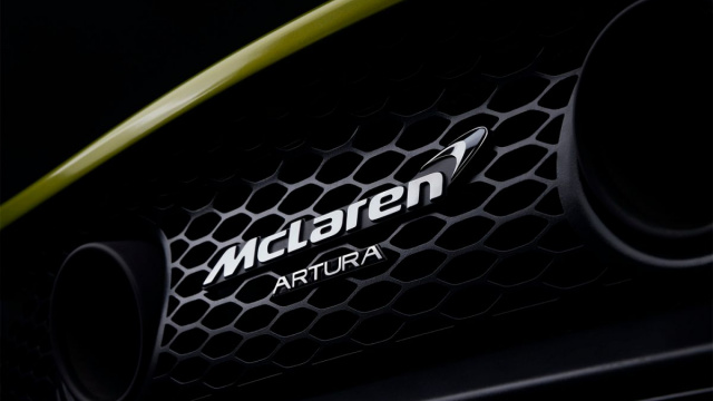McLaren has decided about the name of the new hybrid