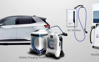 Volkswagen is testing new unique charging stations