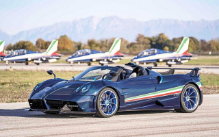 Pagani's most powerful car is dedicated to a pilot group