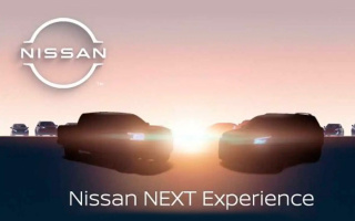 Nissan has announced two new products