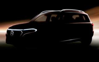 Mercedes unveiled the silhouette of its newest compact crossover