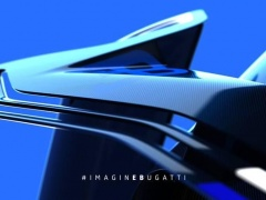 Teaser Inventory Enrichment with Vision Gran Turismo by Bugatti pic #4642