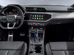 Audi presented a brand-new crossover Q3 Sportback
