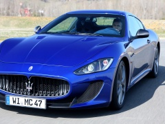 GranTurismo MC Stradale photo #113799