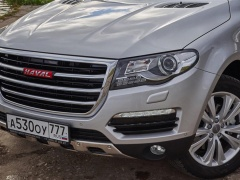 haval h8 pic #154966