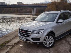 haval h8 pic #154974