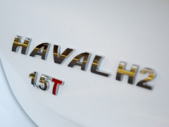 haval h2 pic #178707