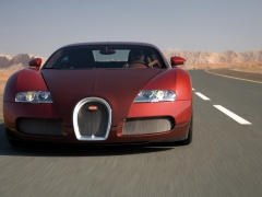 Veyron photo #160840