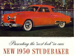 studebaker champion starlight coupe pic #25818