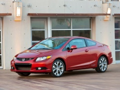 Civic Si Coupe photo #80100