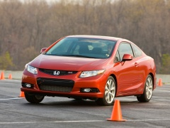 Civic Si Coupe photo #80102