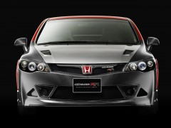 Honda Civic Type RR photo #51482