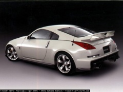 Fairlady Z Type 380RS photo #45286