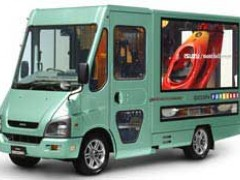 isuzu begin funkybox pic #23340