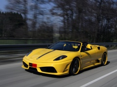 Ferrari Scuderia Spider 16M photo #65803
