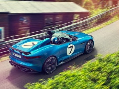 jaguar project 7 concept pic #110583