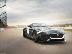 jaguar f-type project 7 pic #147555