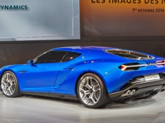 Asterion Hybrid Concept photo #131331