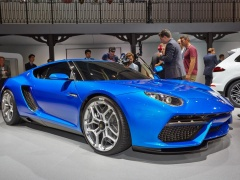 Asterion Hybrid Concept photo #131343