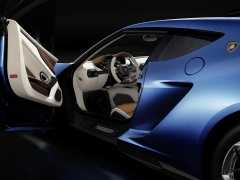 Asterion Hybrid Concept photo #131350