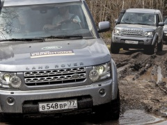 land rover discovery iv pic #161370