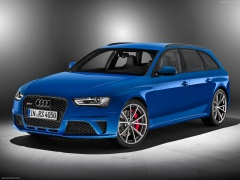 audi rs4 avant nogaro selection pic #107767