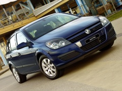 holden astra cd pic #13552