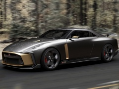 nissan gt-r50 by italdesign pic #189519