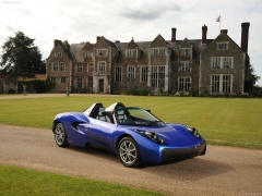 gordon murray design teewave ar.1 pic #84558